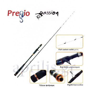 Pregio Passion Tai Rubber